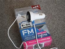 FM トランスミッター