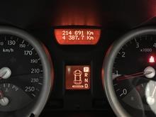 ATF交換と34回目のオイル交換(214,691km)