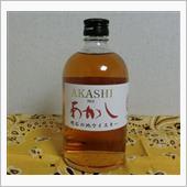 江井ヶ嶋酒造・ウイスキー蒸留 ...