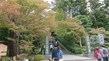 円覚寺 特別観覧 宝物風入 に行ってきました