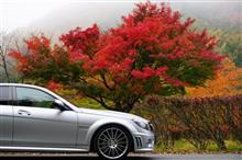 秋を駆け抜ける下道ドライブ 栃木県他