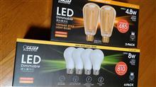 我が家の電球LED化・・・進行中【家】