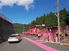 鳥取県智頭町大内(智頭急行恋山形駅)