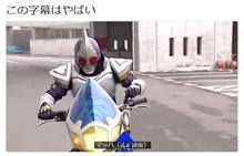燃費観察 ~'18年10月版~ プレマシー編