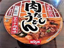 甘めの牛肉風味