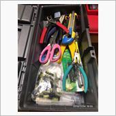 道具箱の整理