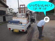 お届け物でぇ~す♪ ε=ε=(ノ≧∇≦)ノキャー