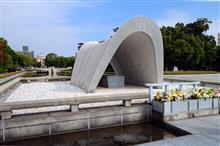 広島平和記念公園なぅ