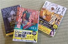 まだまだ読書の秋!(・∀・)