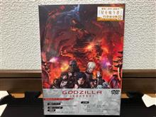 『GODZILLA 決戦機動増殖都市』DVDスタンダード・エディション購入