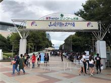 山人音楽祭2018