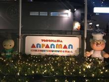 2回目のアンパンマンミュージアム !