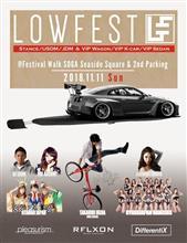 2018/11/11 LOWFEST 2018 出展します!