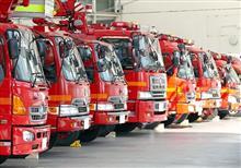 【世の中ゼニや ゼニやでぇ!】 消防車から新幹線まで! あのクルマ 車両の意外なお値段