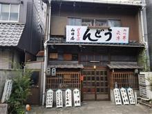 失敗した名古屋レトロ食堂探訪の後、自宅でハンバーガーを愉しむ