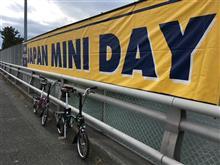 浜名湖サイクリングとジャパンミニデー