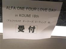ALFA ONE FOUR LOVE DAY 18th
