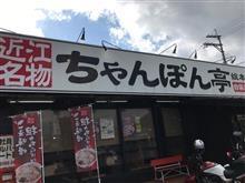 琵琶湖ツーリング