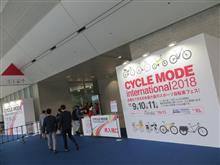 CYCLE MODE 2018