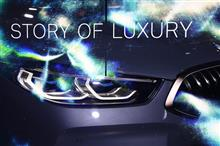 """ STORY OF LUXURY 8 Series Coupé. """