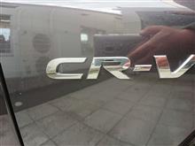 新型CR-Vに試乗させていただきました