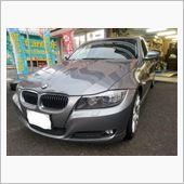 BMW:E90にラジアルスポ ...