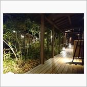 今日の風呂は小川町 花和楽の湯