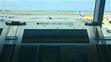 沖縄流浪の旅