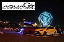 AQUA G's owner's club刈谷ビックナイト