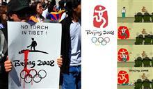 北京五輪後10年という不吉