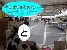 彦根祭り最終日!・・・「伝説は終わらない!」の巻 (((( ;゚Д゚)))ガクガクブルブル