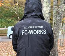 ★爽やかな秋晴れでFC-WORKSオリジナルジャンパー&デイパックの完成&集金です!(笑)11月の奥多摩湖オフを開催です!(*^^*)