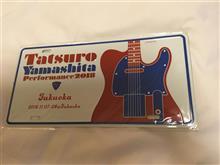山下達郎 Performance2018 千穐楽 福岡公演