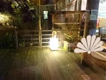 修善寺への道・・・・・・10
