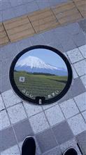 最新版「プリントの富士山マンホール」・・東海道新幹線新富士駅