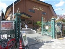 嵐山観光(京都旅行)