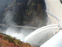 紅葉狩りをかねて温品ダムの見学
