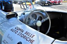 19a Coppa delle Auto Storiche