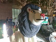 ほんとにほんとにライオンだぁ~
