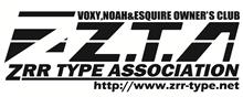 Z.T.A 関西支部公式オフのお知らせ!