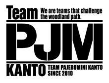 Team PJM KANTOメンバー登録200人達成を目前にして