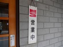 秩父地方のカツ丼が凄いらしい!!