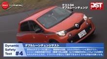トゥインゴ GT vs スイフトスポーツ 比較動画