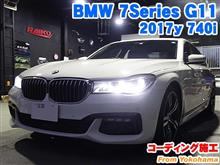 BMW 7シリーズ(G11) コーディング施工