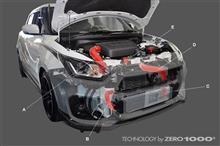 ZC33S強化サクション&ターボホースセット新発売!!