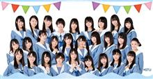レコード大賞,STU48,新人賞,おめでとう!