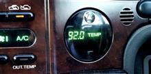 【SVX】92℃