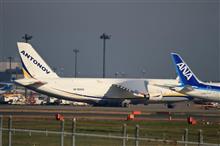 成田空港にAn-124がいた!