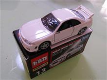 R33トミカ購入