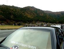 山の京都 秋の美山へ